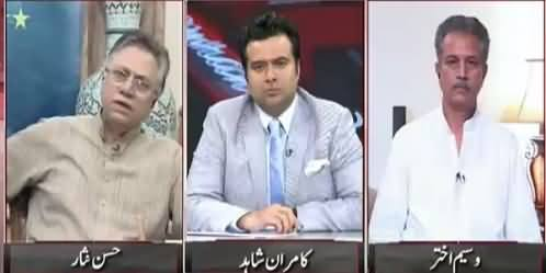 On The Front (Attack on MQM Leader Rasheed Godil in Karachi) – 18th August 2015