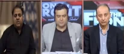 On The Front (Attack on PMLN Leaders) - 8th March 2021