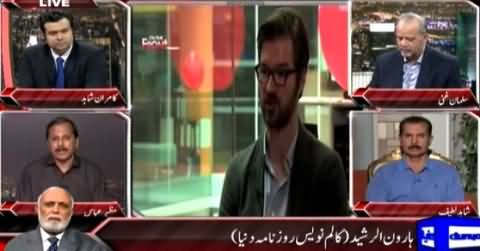On The Front (Axact Fake Degree Scandal, What is Reality?) – 21st May 2015