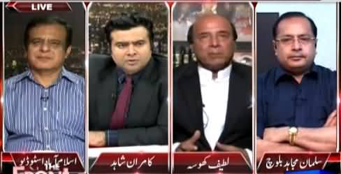 On The Front (Axact's Fake Degrees Online Business) – 19th May 2015