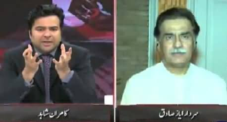 On The Front (Ayaz Sadiq Exclusive Interview) – 24th August 2015