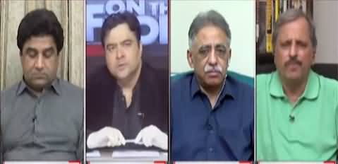 On The Front (Azad Kashmir Election: Govt Vs Opposition) - 13th July 2021