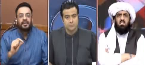 On The Front (Azadi March, Economy Issues) - 8th October 2019