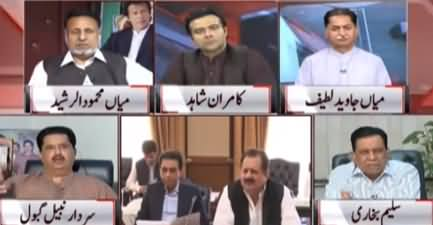 On The Front (Azadi March, PMLN & PPP) - 1st October 2019