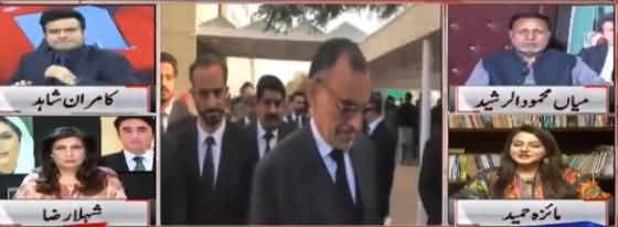 On The Front (Azam Swati Resigned) - 6th December 2018