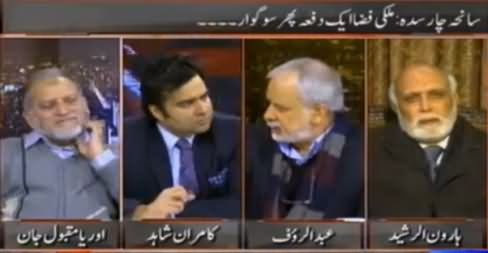 On The Front (Bacha Khan University Attack) – 21st January 2016