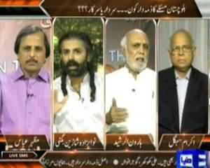 On The Front (Balochistan maslay ka zimedar kaun? Sardar Ya Sarkar?) - 25th August 2013