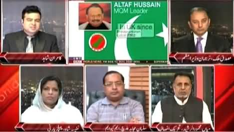 On The Front (BBC Documentary, Serious Allegations on MQM) – 24th June 2015