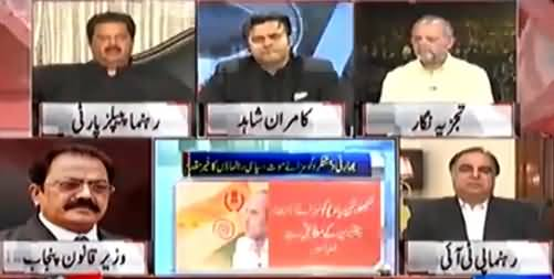 On The Front (Bharti Jasoos Ko Saza e Maut) - 10th April 2017