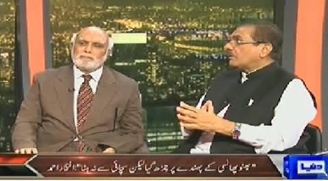On The Front (Bhutto Phansi Char Gya Magar Jhuka Nahi, A Hot Debate) - 3rd April 2014