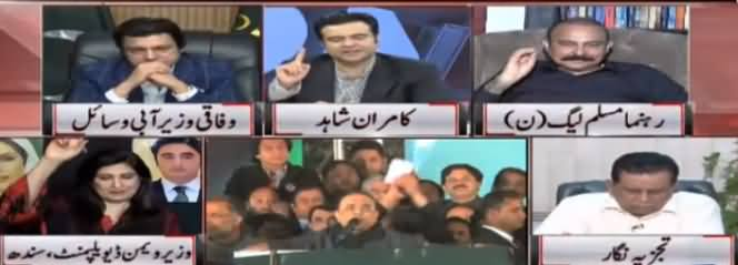 On The Front (Big Set Back For Opposition in Senate) - 1st August 2019