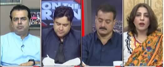 On The Front (Bilawal Bhutto's Criticism of PMLN) - 8th July 2021
