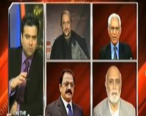 On The Front (Bilawal Bhutto Zardari Speech) – 27th December 2013