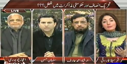 On The Front (Bilawal Zardari Going to Join PMLQ?) – 22nd January 2015