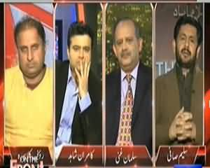 On The Front (Can Imran Khan Be The Prime Minister of Pakistan?) - 29th December 2013