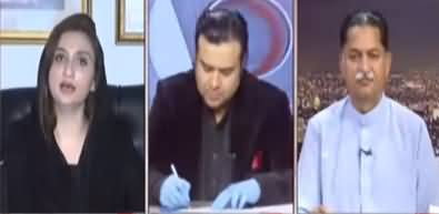On The Front (Can Nawaz Sharif Come Back?) - 25th August 2020