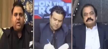 On The Front (Captain Safdar's Arrest & Sindh Police) - 21st October 2020