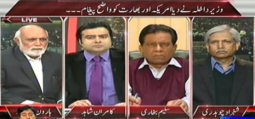 On The Front (Ch. Nisar's Clear Message to India And America) - 11th February 2015