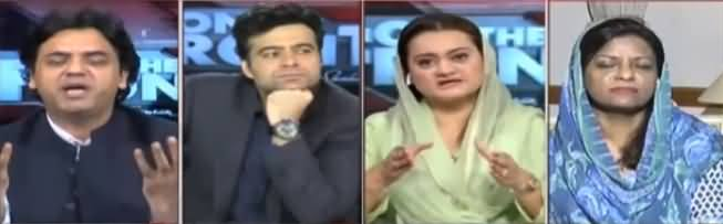 On The Front (Chairman NAB Issue) - 27th May 2019
