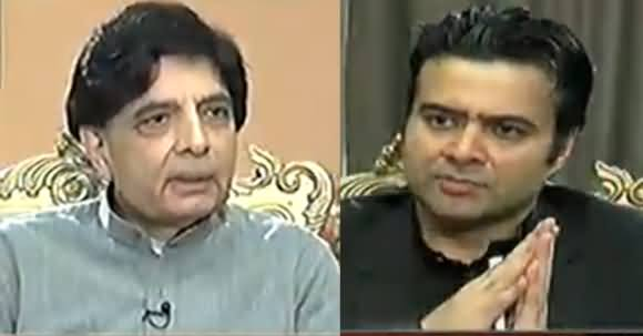 On The Front (Chaudhry Nisar Exclusive Interview) - 19th March 2018