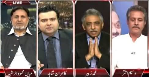 On The Front (Cheene Sadar Ka Tareekh Saaz Daura-e-Pakistan) – 21st April 2015