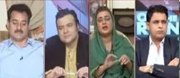 On The Front (Corona Se Tabahi, Pakistani Siasat) - 11th May 2020