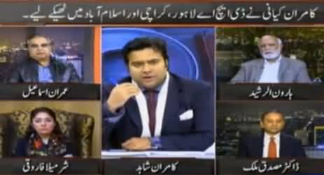 On The Front (Corruption Case on General Kyani's Brother) – 12th January 2016