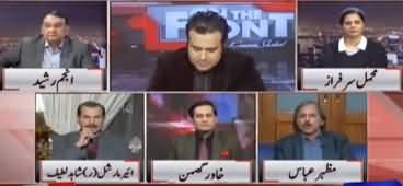 On The Front (Corruption Increased in Pakistan) - 23rd January 2020