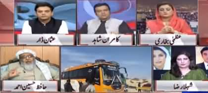 On The Front (Countrywide Lockdown, Nawaz Sharif) - 13th November 2019