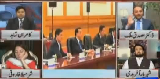 On The Front (CPEC Se Pakistan Ko Kia Mile Ga?) - 15th May 2017