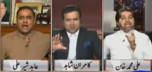 On The Front (Dawn Leaks And Load Shedding) - 17th May 2017