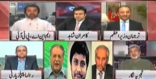 On The Front (Dawn Leaks Issue) - 10th May 2017
