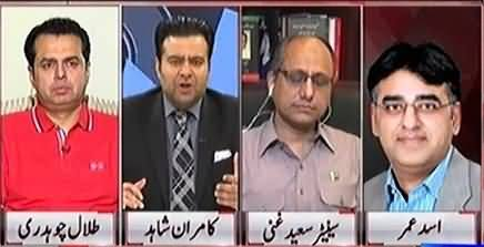 On The Front (Dawn Leaks Ke Haqiqi Zimmedar..?) - 25th April 2017