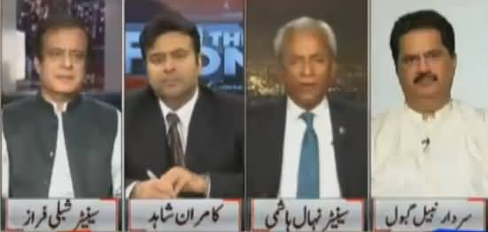 On The Front (Dawn Leaks, Kulbhushan & Other Issues) - 11th May 2017