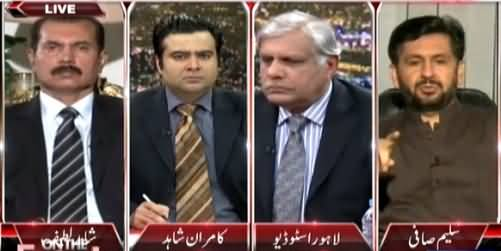 On The Front (Dehshatgard Har Qeemat Par Pakrein Ge - Army Chief) – 14th May 2015