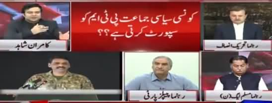 On The Front (DG ISPR Clear Stance About PTM) - 29th April 2019