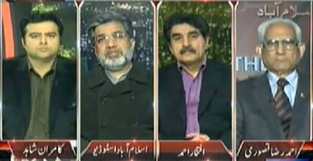 On The Front (Dialogue with Taliban and Treason Trial of Pervez Musharraf) – 4th February 2014