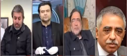 On The Front (Differences Between PPP And PMLN?) - 31st December 2020