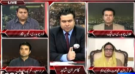 On The Front (Discussion on Yemen Issue in Parliament) – 7th April 2015