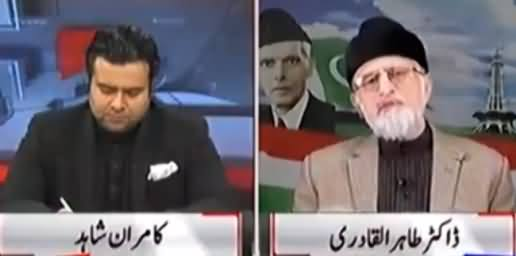 On The Front (Dr. Tahir ul Qadri Exclusive Interview) - 25th January 2017