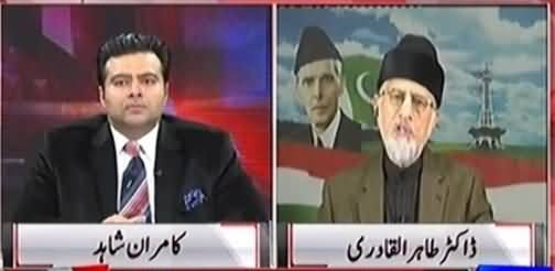 On The Front (Dr. Tahir ul Qadri Exclusive Interview) - 28th November 2016