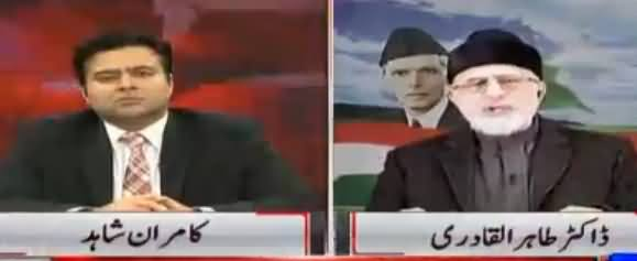 On The Front (Dr. Tahir ul Qadri Exclusive Interview) - 7th March 2017