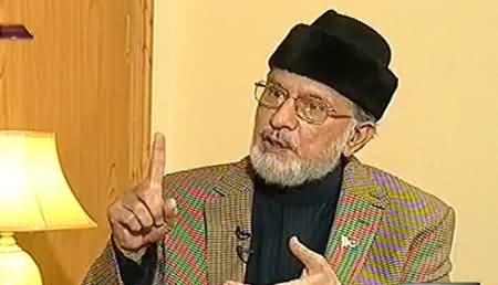 On The Front (Tahir ul Qadri Ka Inqilab Kahan Gaya, Special Interview) – 27th October 2014
