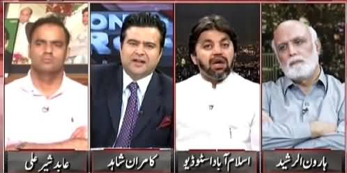 On The Front (ECP Denied To Resign On Imran Khan's Demand) – 27th July 2015