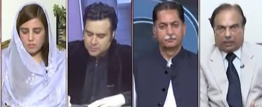 On The Front (ECP Takes Notice of PTI Ministers' Statements) - 14th September 2021