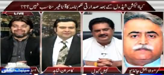 On The Front (Elections in KPK, Wohi Huwa Jis Ka Dar Tha) – 5th March 2015