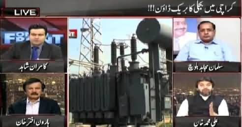 On The Front (Electricity Break Down in Karachi) – 13th July 2015
