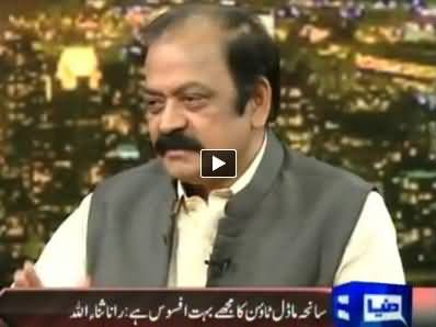 On The Front (Ex Law Minister Rana Sanaullah Special Interview) - 26th June 2014