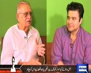 On The Front (Exclusive Interview with Gulzar!!) - 28th September 2013
