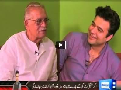 On The Front (Exclusive Interview with Gulzar) – 31st July 2014